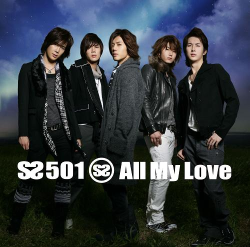 SS501 - All My Love /// T�rk�e �eviri